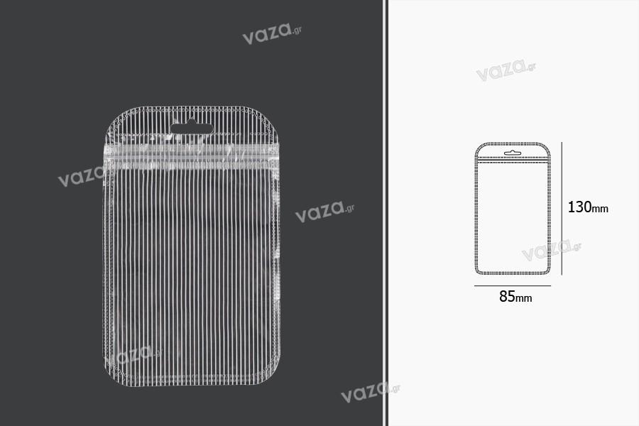 Σακουλάκια πλαστικά με κλείσιμο zip 85x130 mm ριγέ, διάφανα μπρος πίσω και τρύπα eurohole - 100 τμχ