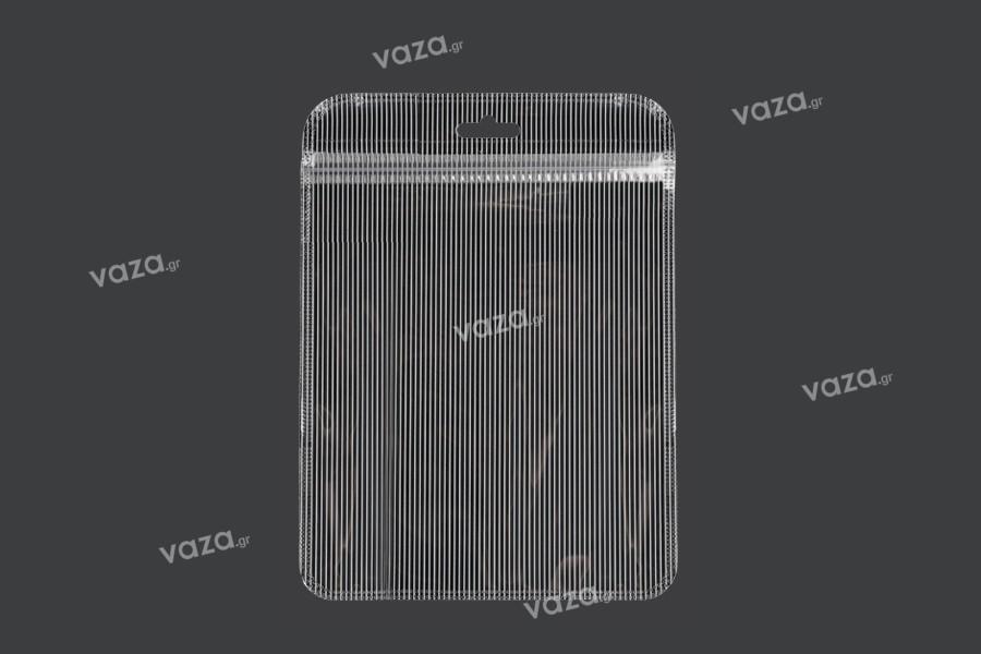 Σακουλάκια πλαστικά με κλείσιμο zip 150x200mm ριγέ, διάφανα μπρος πίσω και τρύπα eurohole - 100 τμχ