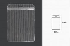 Σακουλάκια πλαστικά με κλείσιμο zip 160x220 mm ριγέ, διάφανα μπρος πίσω και τρύπα eurohole - 100 τμχ
