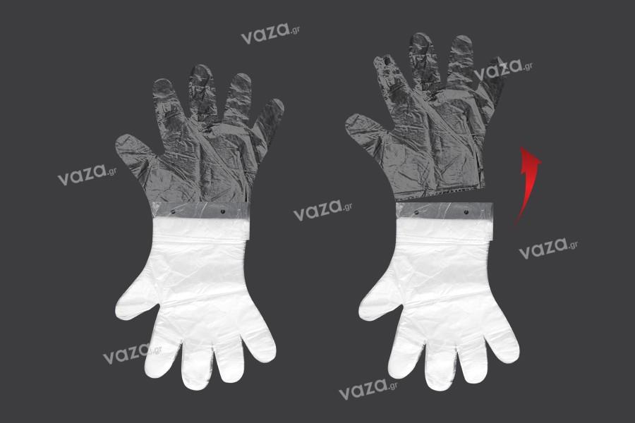 Γάντια πολυαιθυλενίου (PE) διάφανα γενικής και μιας χρήσης - 100 τμχ