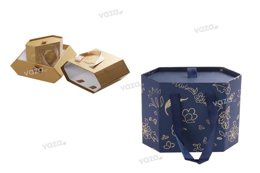 Κουτί δώρου χάρτινο - σετ 2 τμχ (small - large)