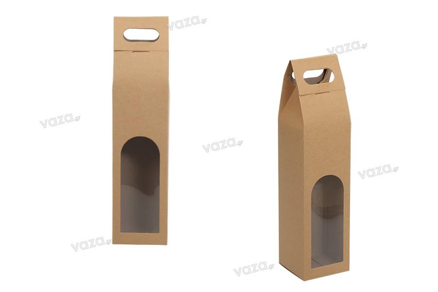 Χάρτινη συσκευασία-τσάντα κραφτ - 10 τμχ