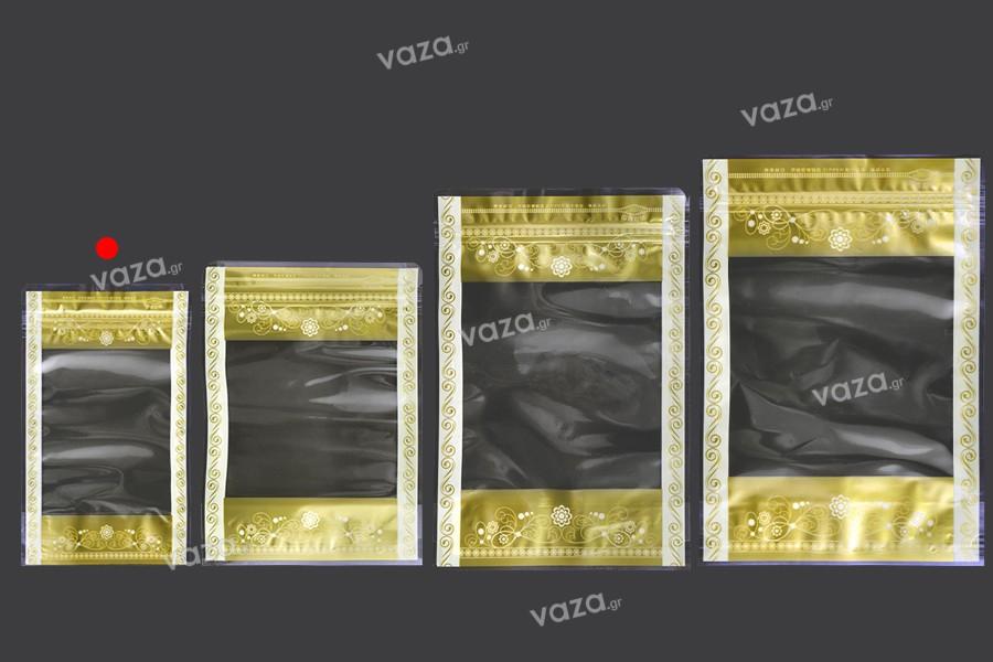"""Σακουλάκια τύπου Doy Pack 120x35x200 mm διάφανα με κλείσιμο """"zip"""" και δυνατότητα σφράγισης με θερμοκόλληση - 50 τμχ"""