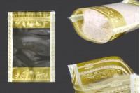 Σακουλάκια τύπου Doy Pack 160x40x240 mm διάφανα με κλείσιμο ''zip'' και δυνατότητα σφράγισης με θερμοκόλληση - 50 τμχ