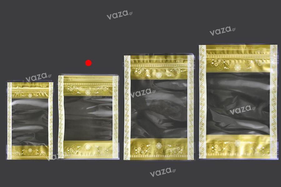Σακουλάκια τύπου Doy Pack 150x40x210 mm διάφανα με κλείσιμο zip και δυνατότητα σφράγισης με θερμοκόλληση - 50 τμχ