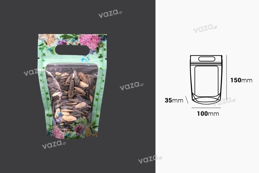 """Σακουλάκια τύπου Doy Pack 100x35x150 mm διάφανα με κλείσιμο """"zip"""", χειρολαβή και δυνατότητα σφράγισης με θερμοκόλληση - 50 τμχ"""