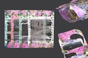 """Σακουλάκια τύπου Doy Pack 120x35x180 mm διάφανα με κλείσιμο """"zip"""", χειρολαβή και δυνατότητα σφράγισης με θερμοκόλληση - 50 τμχ"""