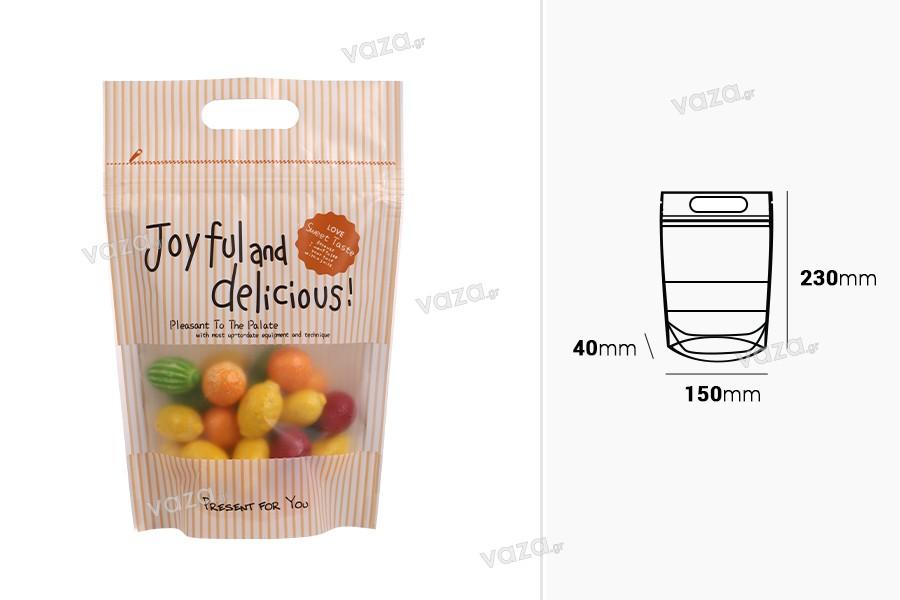 """Σακουλάκια τύπου Doy Pack 150x40x230 mm με κλείσιμο """"zip"""" και παράθυρο, χειρολαβή και δυνατότητα σφράγισης με θερμοκόλληση - 50 τμχ"""