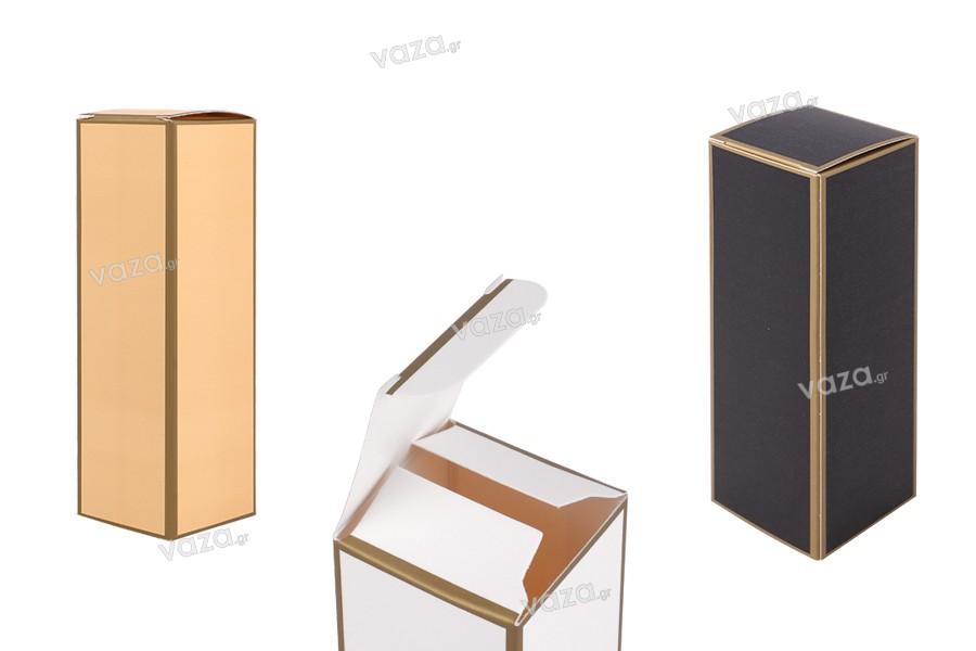 Κουτάκι χάρτινο 38x38x116 mm με χρυσό περίγραμμα - 20 τμχ