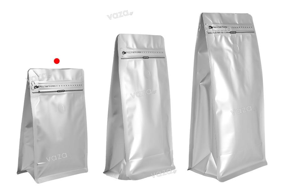 """Σακουλάκια αλουμινίου τύπου Doy Pack 130x70x200 mm με βαλβίδα, κλείσιμο """"zip"""" και δυνατότητα σφράγισης με θερμοκόλληση - 25 τμχ"""