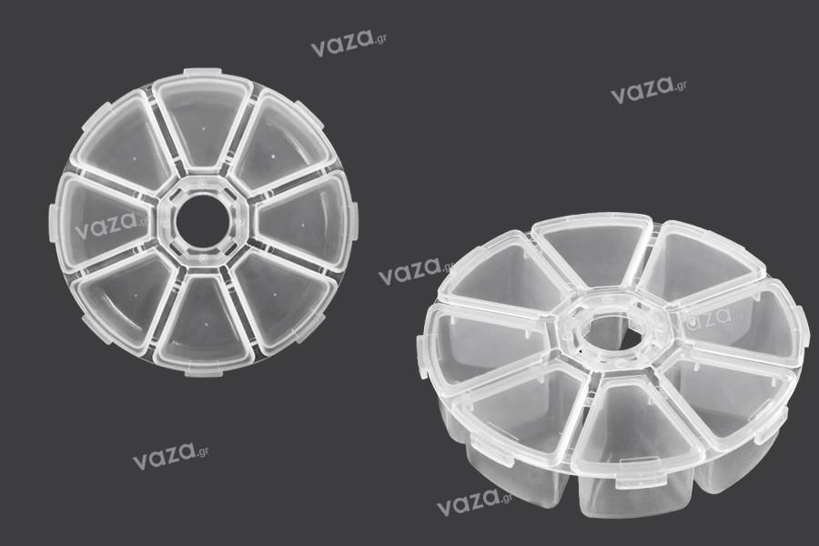Κασετίνα πλαστική στρογγυλή 8 θέσεων για glitter και καλλυντική χρήση