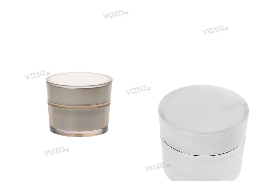 Βαζάκι πολυτελείας 5 ml στρογγυλό, ακρυλικό με εσωτερικό παρέμβυσμα στο καπάκι και πλαστικό στο βάζο - 10 τμχ