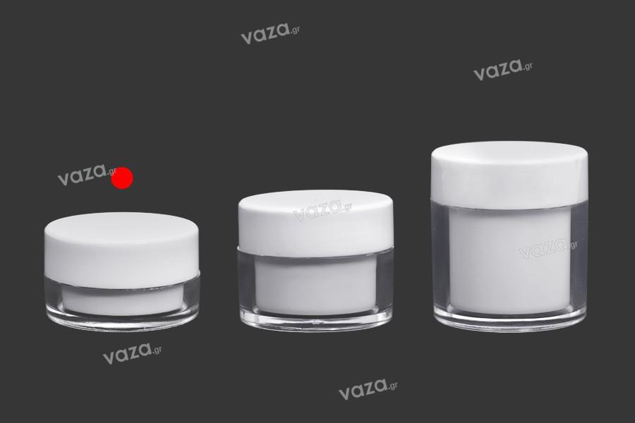 Βαζάκι 15 ml ακρυλικό σε λευκό χρώμα με εσωτερικό παρέμβυσμα στο καπάκι και πλαστικό στο βάζο - 6 τμχ