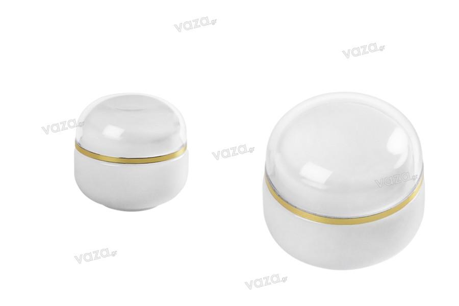 Βαζάκι γυάλινο 30 ml λευκό με εσωτερικό παρέμβυσμα στο καπάκι και πλαστικό στο βάζο