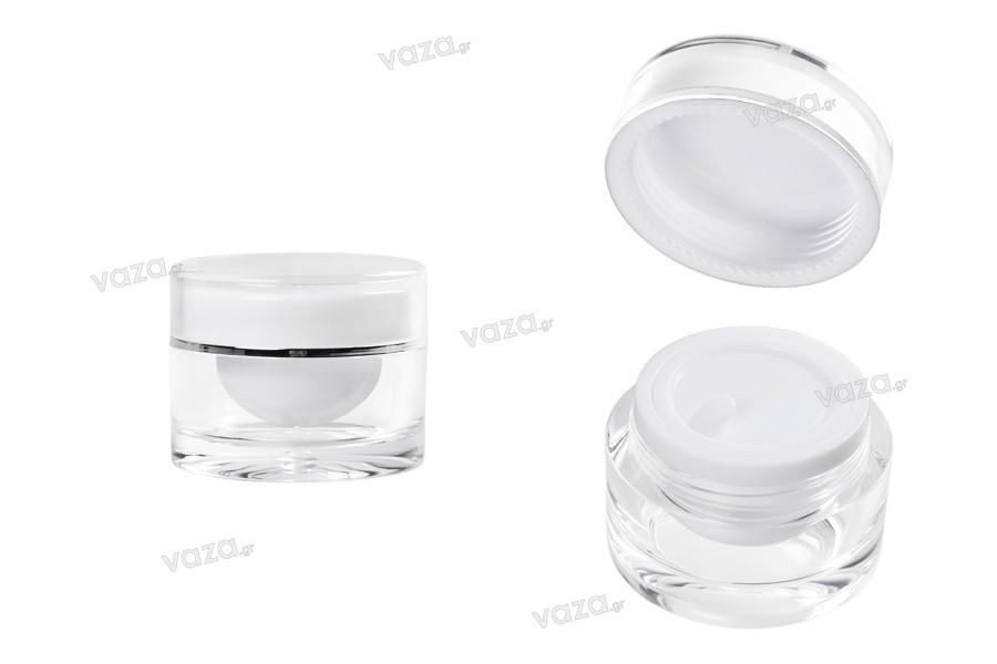 Βαζάκι πολυτελείας 10 ml στρογγυλό, ακρυλικό με εσωτερικό παρέμβυσμα στο καπάκι και πλαστικό στο βάζο - 12 τμχ
