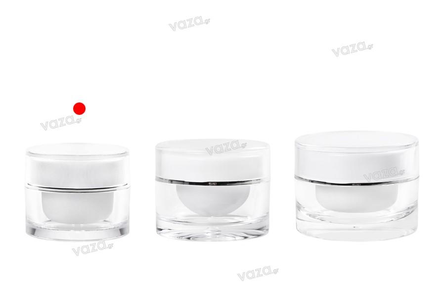 Βαζάκι πολυτελείας 5 ml στρογγυλό, ακρυλικό με εσωτερικό παρέμβυσμα στο καπάκι και πλαστικό στο βάζο - 12 τμχ