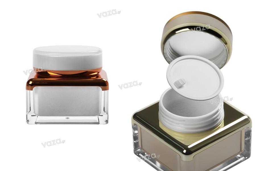 Pot acrylique luxueux de 30 ml, avec double paroi, joint à l'intérieur du bouchon et plastique dans le pot