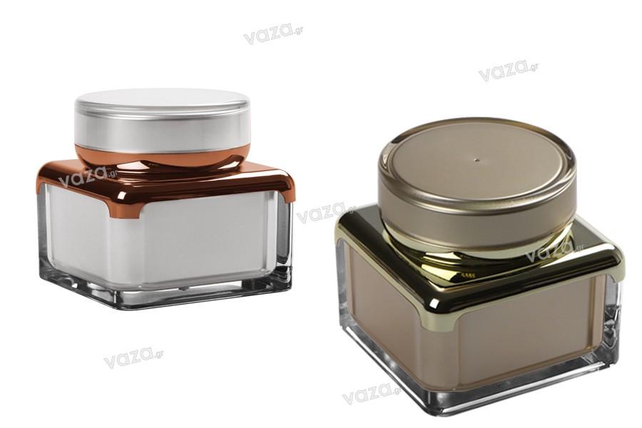 Βάζο πολυτελείας 50 ml ακρυλικό, δίπατο με εσωτερικό παρέμβυσμα στο καπάκι και πλαστικό στο βάζο