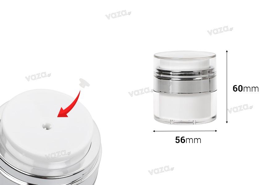 Βαζάκι airless ακρυλικό 15 ml με διάφανο καπάκι