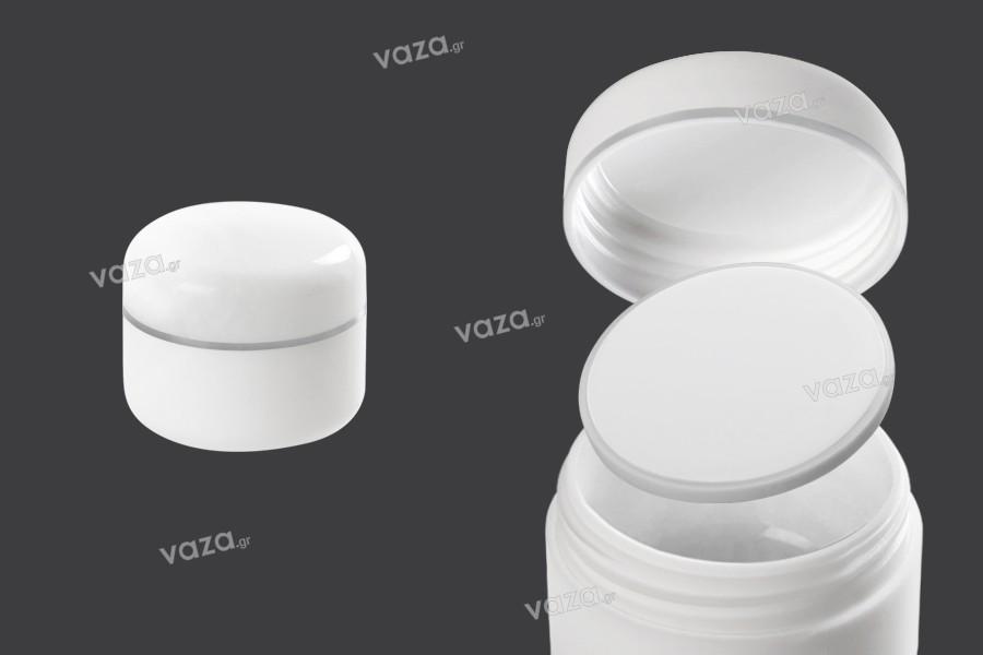 Pot 25 ml en plastique double trait avec bande argentée sur le couvercle et le joint - 12 pcs