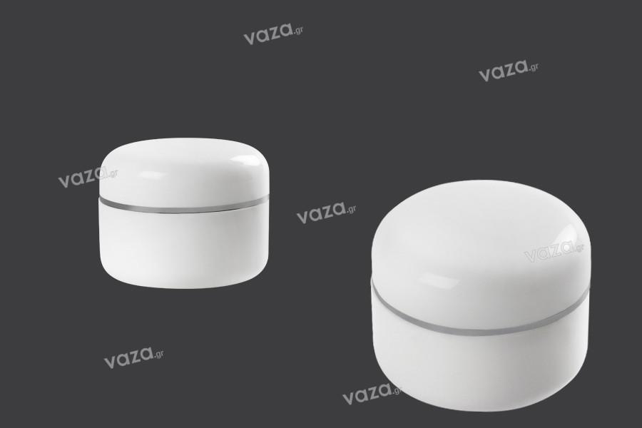 Βάζο 50 ml πλαστικό δίπατο με ασημί ρίγα στο καπάκι και παρέμβυσμα - 12 τμχ