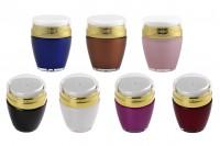 Pot airless de 30 ml en plastique avec couvercle qui s'ouvre en tournant de coté gauche - différentes couleurs