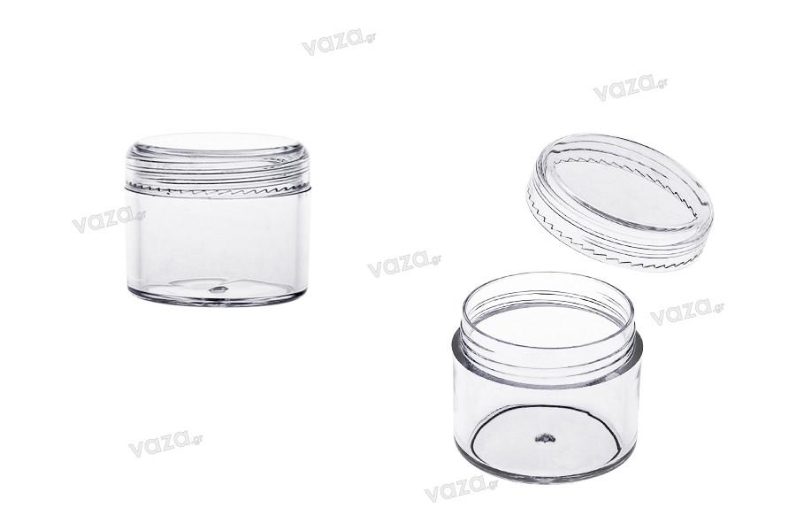 Βάζο ακρυλικό 20 ml διάφανο με καπάκι - 12 τμχ