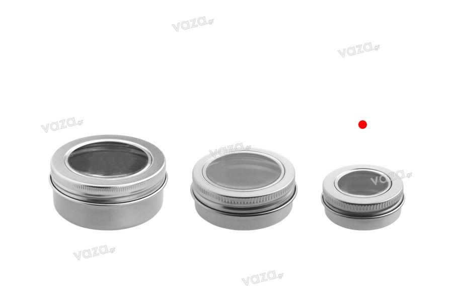 Βάζο αλουμινίου 15 ml ασημί με παράθυρο στο καπάκι - 12 τμχ