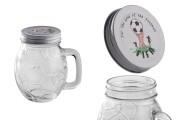 Bocal en verre de 450 ml en forme de ballon  -126x94 mm avec couvercle en argent