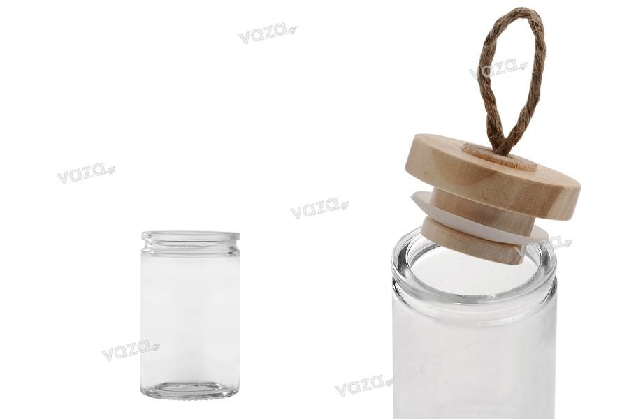 Βάζο 60 ml γυάλινο στρογγυλό 83x45 mm με ξύλινο καπάκι και κορδόνι