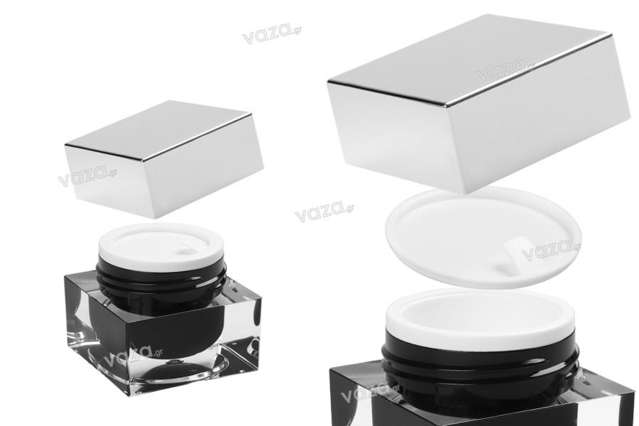 Βάζο πολυτελείας 15 ml για κρέμα, ακρυλικό με ασημί καπάκι, πλαστικό παρέμβυσμα στο βάζο και εσωτερικό στο καπάκι