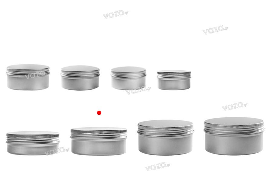 Βαζάκι αλουμινίου 150 ml με εσωτερικό παρέμβυσμα στο καπάκι - 12 τμχ