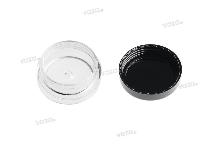 Διάφανο ακρυλικό βαζάκι για κρέμα 5 ml με μαύρο καπάκι