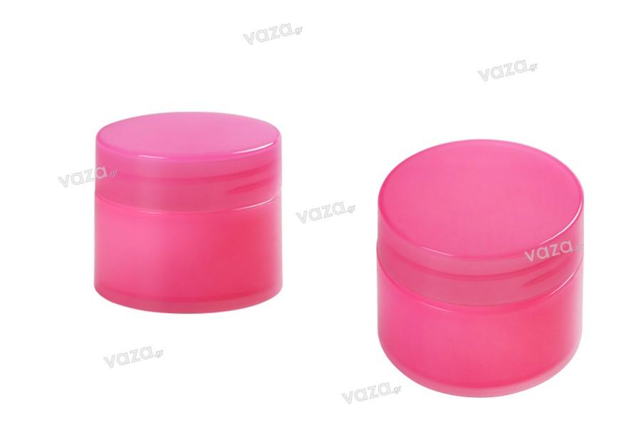 Βάζο 10 ml πλαστικό δίπατο με εσωτερικό παρέμβυσμα στο καπάκι - 12 τμχ