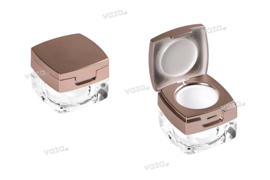 Βαζάκι πολυτελείας 5 ml ακρυλικό, με καπάκι σε απόχρωση ροζ-χρυσό