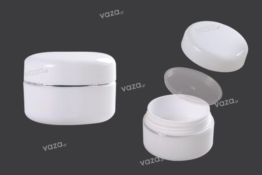 Βάζο 10 ml πλαστικό δίπατο με ασημί ρίγα, παρέμβυσμα και καπάκι - 12 τμχ
