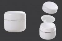 Βάζο 20 ml πλαστικό δίπατο με ασημί ρίγα, παρέμβυσμα και καπάκι - 12 τμχ