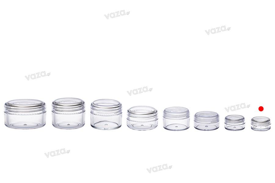 Βαζάκι ακρυλικό 3 ml διάφανο με καπάκι - 12 τμχ
