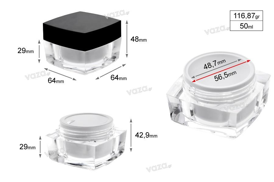 Βάζο πολυτελείας τετράγωνο για κρέμα 50 ml, ακρυλικό με μαύρο καπάκι, με εσωτερικό παρέμβυσμα στο καπάκι και πλαστικό στο βάζο