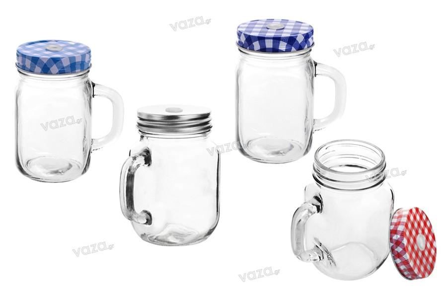 Βάζο με χερούλι 380 ml με μεταλλικό καπάκι και τρύπα για καλαμάκι
