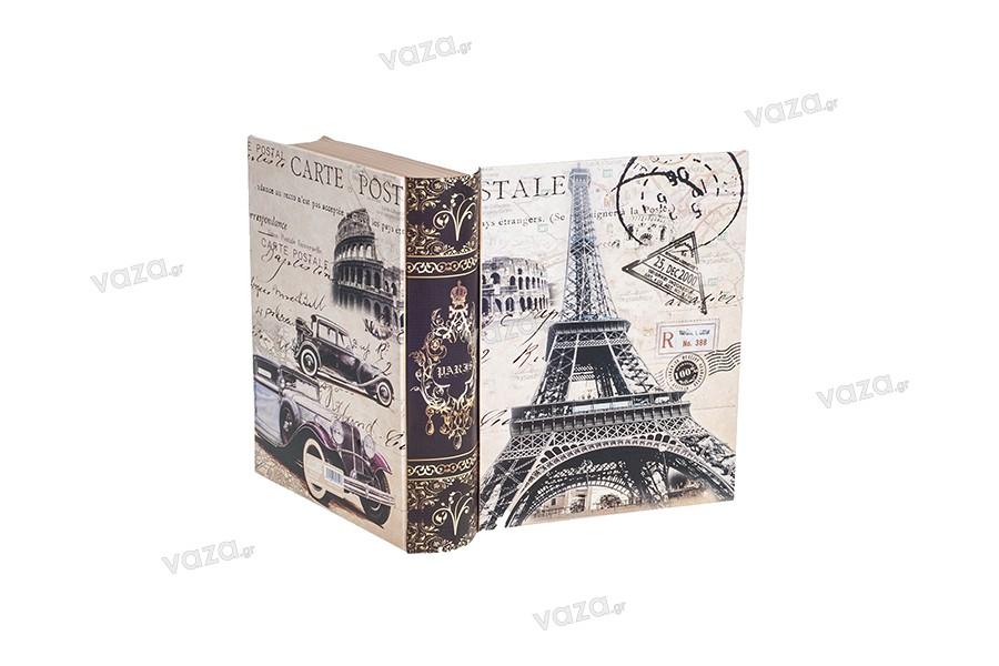 """Κουτί δώρου σε σχήμα βιβλίου, τύπωμα """"Aiffel 2"""", μέγεθος 170x140x45"""