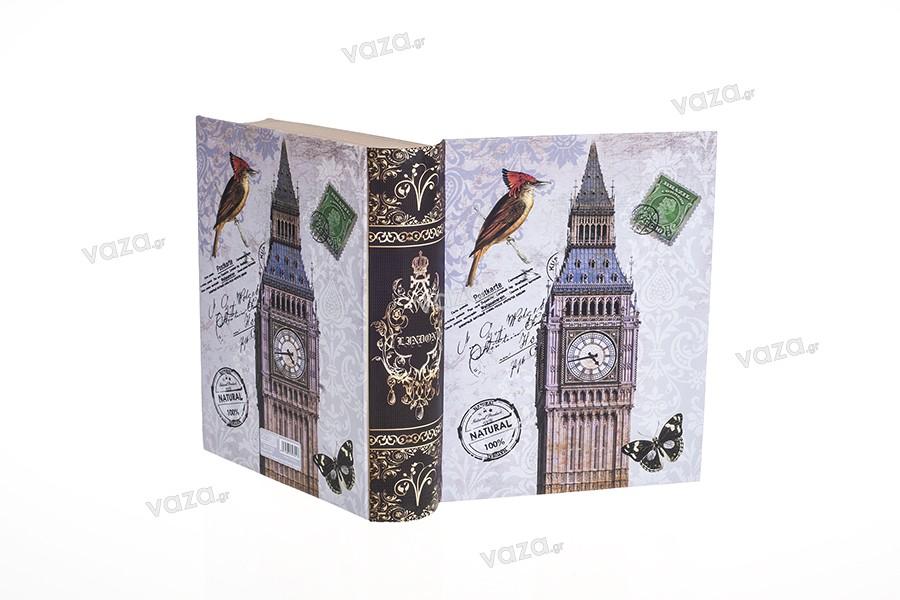 """Κουτί δώρου σε σχήμα βιβλίου, τύπωμα """"BigBen"""", μέγεθος 170x140x45"""