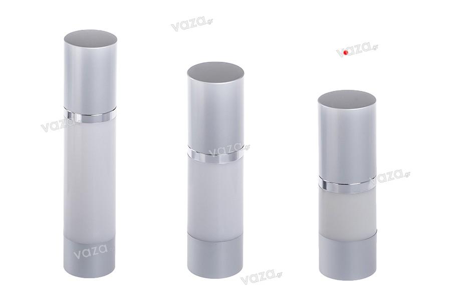 Μπουκάλι airless για κρέμα 15ml με πλαστικό, γαλακτερό σώμα, καπάκι και βάση αλουμινίου σε ασημί χρώμα