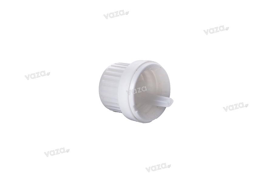 Καπάκι πλαστικό λευκό ασφαλείας με εσωτερικό σταγονομετρητή PP18