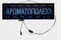 Enseigne LED cool white pour parfumeries avec interrupteur ON / OFF 80x25 cm