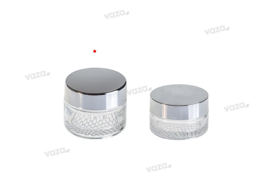 Βαζάκι γυάλινο για κρέμα 50 ml με ασημί καπάκι αλουμινίου, εσωτερικό παρέμβυσμα στο καπάκι και πλαστικό στο βάζο